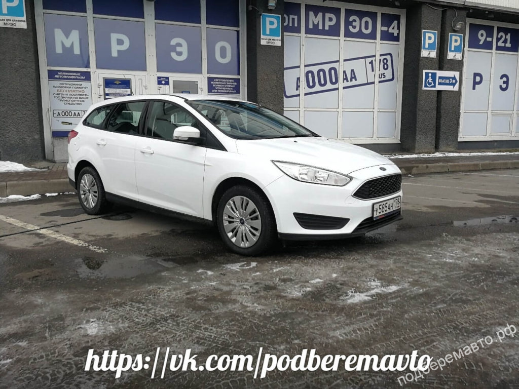 форд фокус 3 Ford Focus 3
